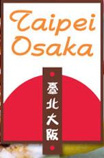 Taipei Osaka